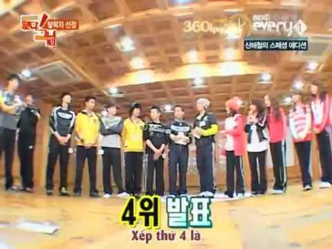 [Vietsub] Idol show Ep 2 (2PM & Kara) Part 5/5