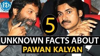 Five Unknown Facts About Power Star Pawan Kalyan by Trivikram Srinivas