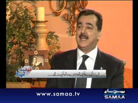 Faisla Aap Ka, August 06, 2012 SAMAA TV 3/3
