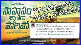 Nagarjuna About Saahasam Swaasaga Saagipo Movie