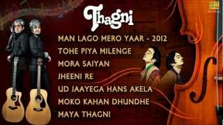 Thagni - Sufi Rock Album - Full Songs - JukeBox