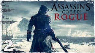 Assassin's Creed Rogue. #2: Тренировки и обучение.