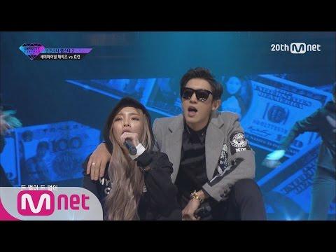 [UNPRETTY RAPSTAR2] Semi Final [Don't Make Money – Heize(Feat. EXO Chanyeol) EP.09 20151106