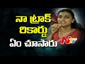 MLA Roja Sensational Comments on AP DGP..