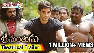 Srimanthudu-Movie-Theatrical-Trailer