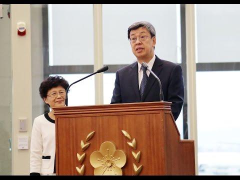 副總統發表返國談話