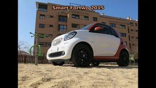 Smart Fortwo - Prueba en Portalcoches
