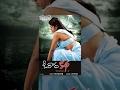 O Radha Katha (Anagarikam - 2) - Telugu Full Length Movie    Waheeda, Krishna Maruthi