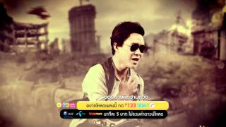 Hao123-MV ลม - So Cool [HD]