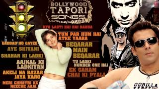 Bollywood Tapori Audio Songs Vol. 1