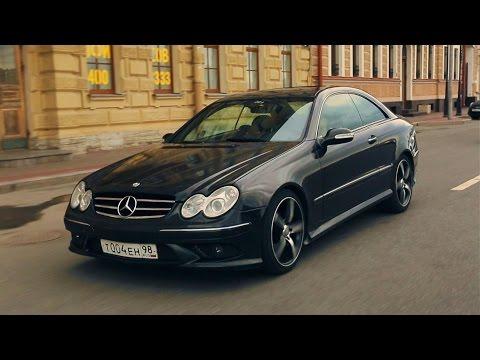 """AcademeG"" видеообзоры от Константина Заруцкого. Тест-драйв Mercedes-Benz CLK-Class"