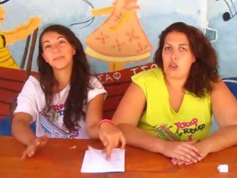 Tsaf Tsouf News 4η περίοδος
