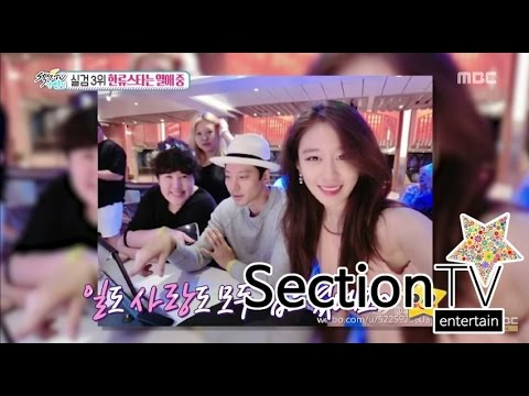 [Section TV] 섹션 TV - Lee Dong-gun ♡ T-ARA ji Yeon, ardently love 20150705