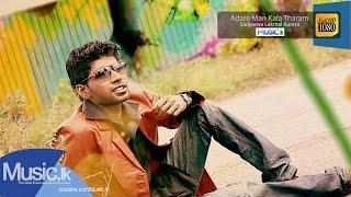 Adare Man Kala Tharam - Sanjeewa Lakmal Kurera