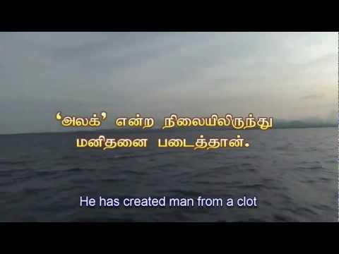 ISLAMIC VIDEOS : Tamil Quran Translation - 96 Surah Al-`Alaq (The Clot)