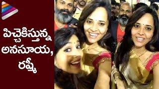 Anasuya and Rashmi Gautam Having Fun | Shyam Prasad Reddy Daughter Wedding