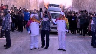 Факел эстафеты Олимпийского огня в городе Мирном