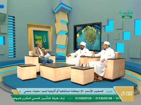 الغوطة تستغيث - لقاء تلفزيوني مع فضيلة د محمد عبدالكريم