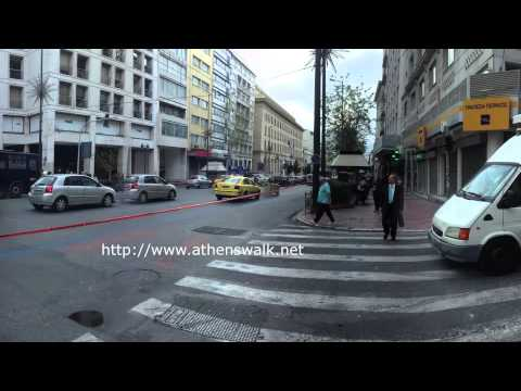 Athens Car Bomb Bank of Greece 2014