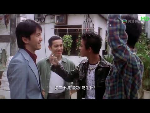 Châu Tinh Trì 2016 - Những khoảnh khắc hài hước nhất p5