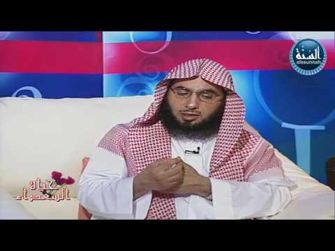 منهجية الإسلام لنظرة المسلم إلى الحياة | الجزء الثالث