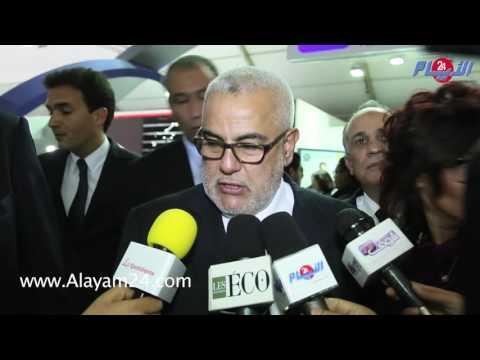 بنكيران و سوق السيارات بالمغرب