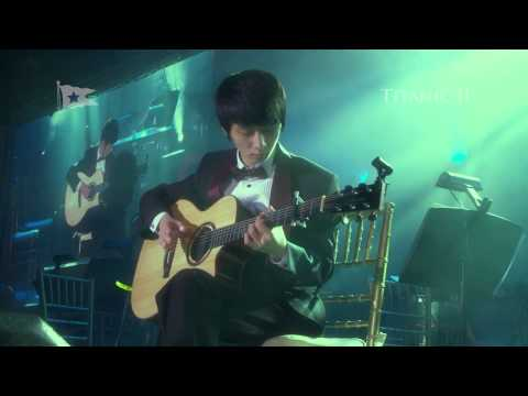 TITANIC II World Launch  -  &quot;My heart will go on&quot; SUNGHA JUNG LIVE New York