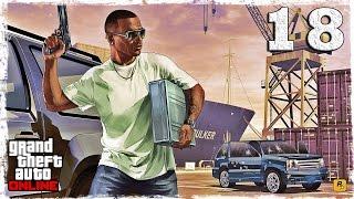 [PS4 COOP] GTA ONLINE. #18: Ограбление: Убить адвокатов.