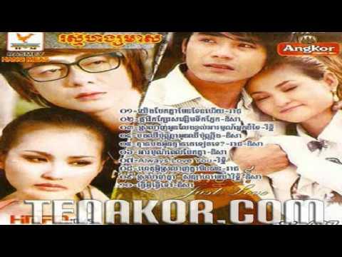 Bong Chirr Pun Na Oun Chirr Pun Ning-RHM CD Vol 437