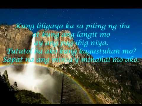 Imelda Papin - Bakit (with lyrics)