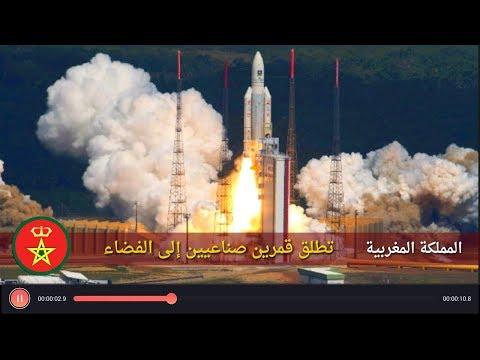 إستعدادات من المغرب لإطلاق هذا الصاروخ الضخم