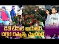 Allu Arjun and his Wife Sneha watched DJ with Huge Fan crowd at Sandhya || #DuvvadaJagannadham