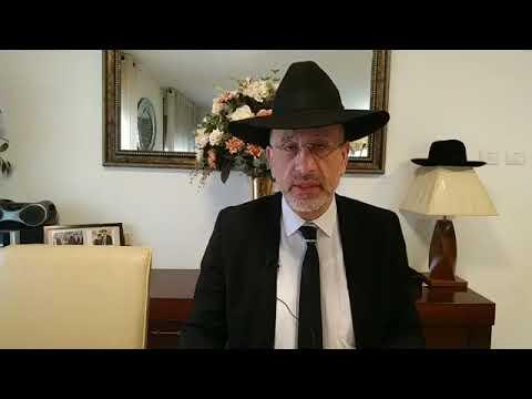 Vendre et bruler son hametz PESSAH 2020    pour l elevation de l ame de Eliyahou ben Fortune zal