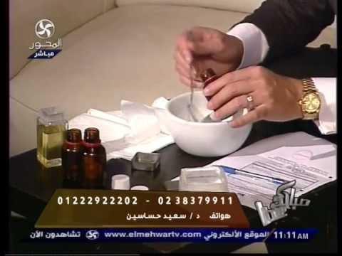 وصفة للتخسيس وقفل الشهية الدكتور سعيد حساسين