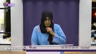 نداء جد مؤثر..خدات كريدي باش تعالج الأم اللي ماتت و ملقاتش باش ترجع 4 المليون   |   حالة خاصة