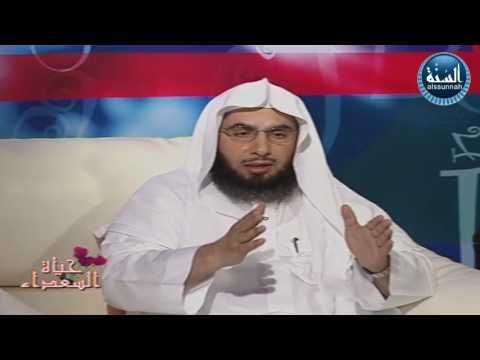 بناء الحياة وفق منهج الإسلام
