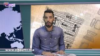 شوف الصحافة: اعتقال مسؤولين بالصحة اختلسوا ستة ملايير   |   شوف الصحافة