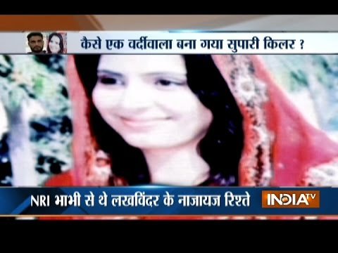 Yakeen Nahi Hota: NRI lady plans to kill kabaddi player, hires a police