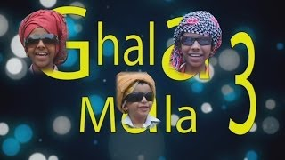 GHALA MALA 3 PUNJABI COMEDY MOVIE