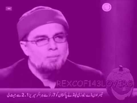 American Dream In Pakistan In Hands of Kazaab Zaid Hamid
