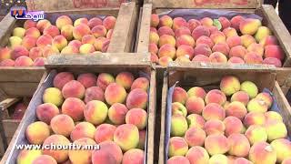 كــيداير السوق..أثمنة الفواكه ملتهبة بسوق الجملة في رمضــان بفاس | أش خبار السوق