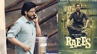 srk raees in big trouble, Shahrukh Khan's RAEES in trouble, shah rukh khan movies