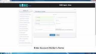 SGBC Global Ewallet recharge Global demovideo