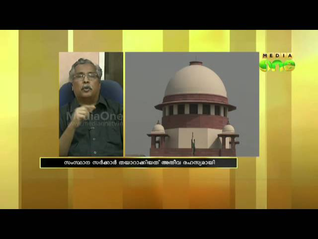 Nlliyampathy estates are reserve forest, Govt submitted affidavit- Special Edition 23-03-14