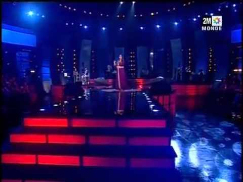 كوثر البراني تؤدي أغنية لميمونت نسلوان على القناة الثانية