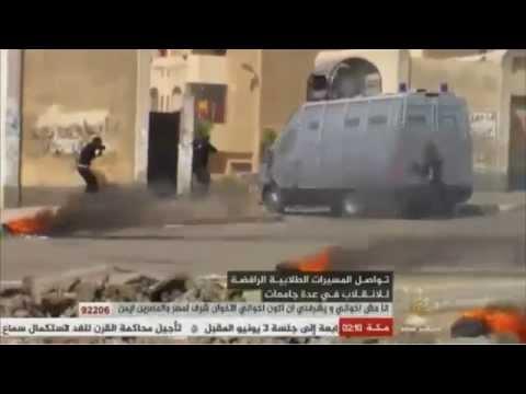 الإعتداء الوحشي على طالبات الأزهر بالغاز والخرطوش 8 إبريل
