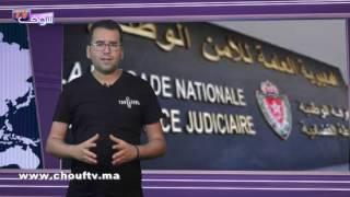 خبر اليوم.. أمن البيضاء يوقف مواطن جزائريا بالمغرب يدير شبكة إجرامية كبيرة و هذه هي التفاصيل | خبر اليوم