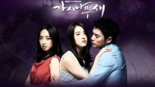 "SG Wannabe ""I Knew People"" Song In The Thorn Birds"
