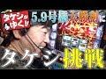 3 13 WEB TV