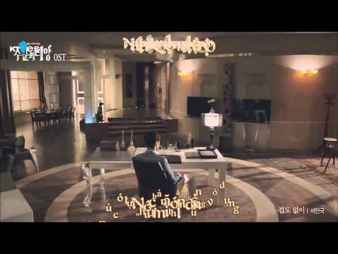 [Vietsub + Kara] No Matter What - Seo In Guk (Master's sun OST Part 7)